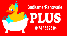 Logo Badkamerrenovatie Plus